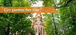 City gardens free tour client