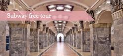 Subway free tour client