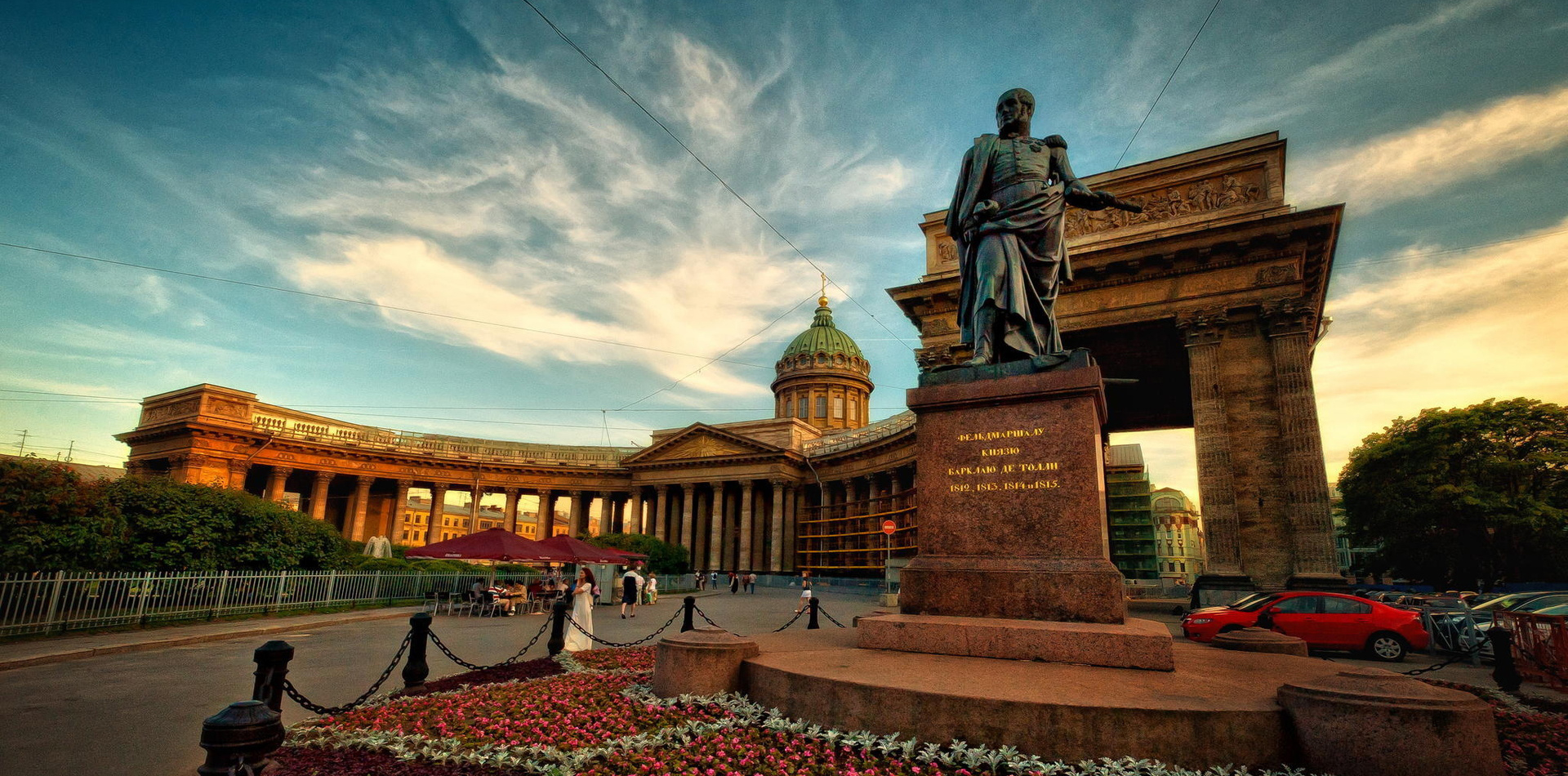 St Petersburg private tour by car - Smart Free tour