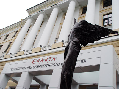Tour to Erarta museum
