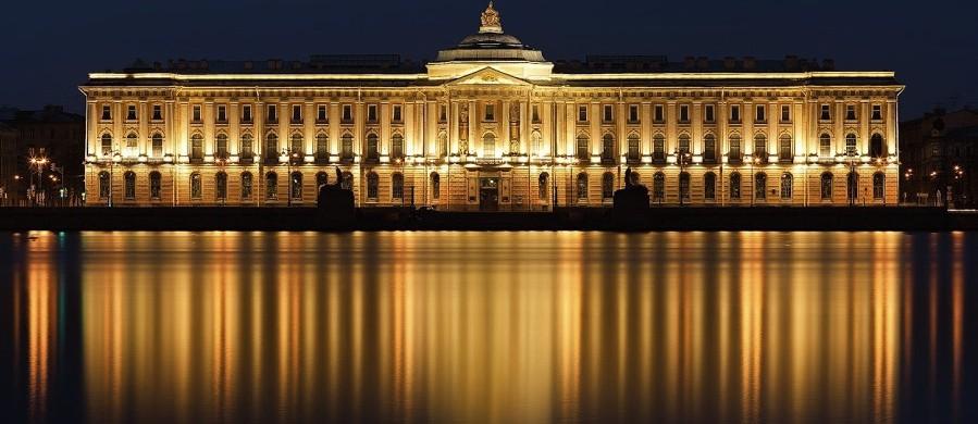 The Academy of Art