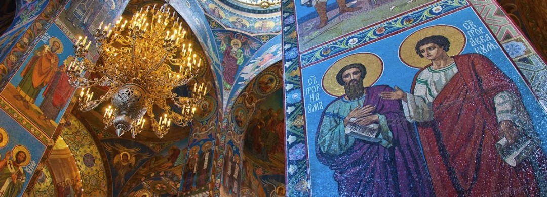 Tour to the Church of Savior on spilled blood