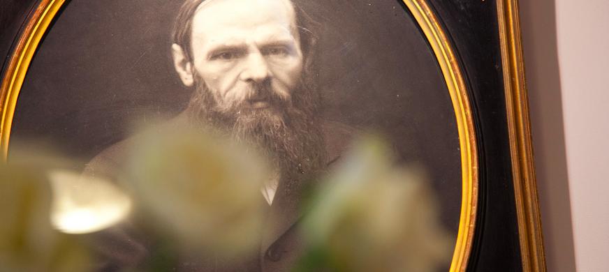 Dostoevsky museum