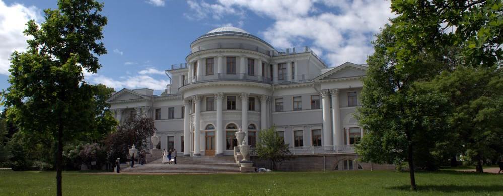 Tour to public parks