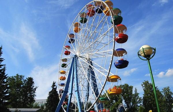 Tour to amusement parks